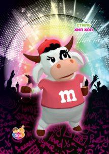 Раскраска «Танцующие коровки»