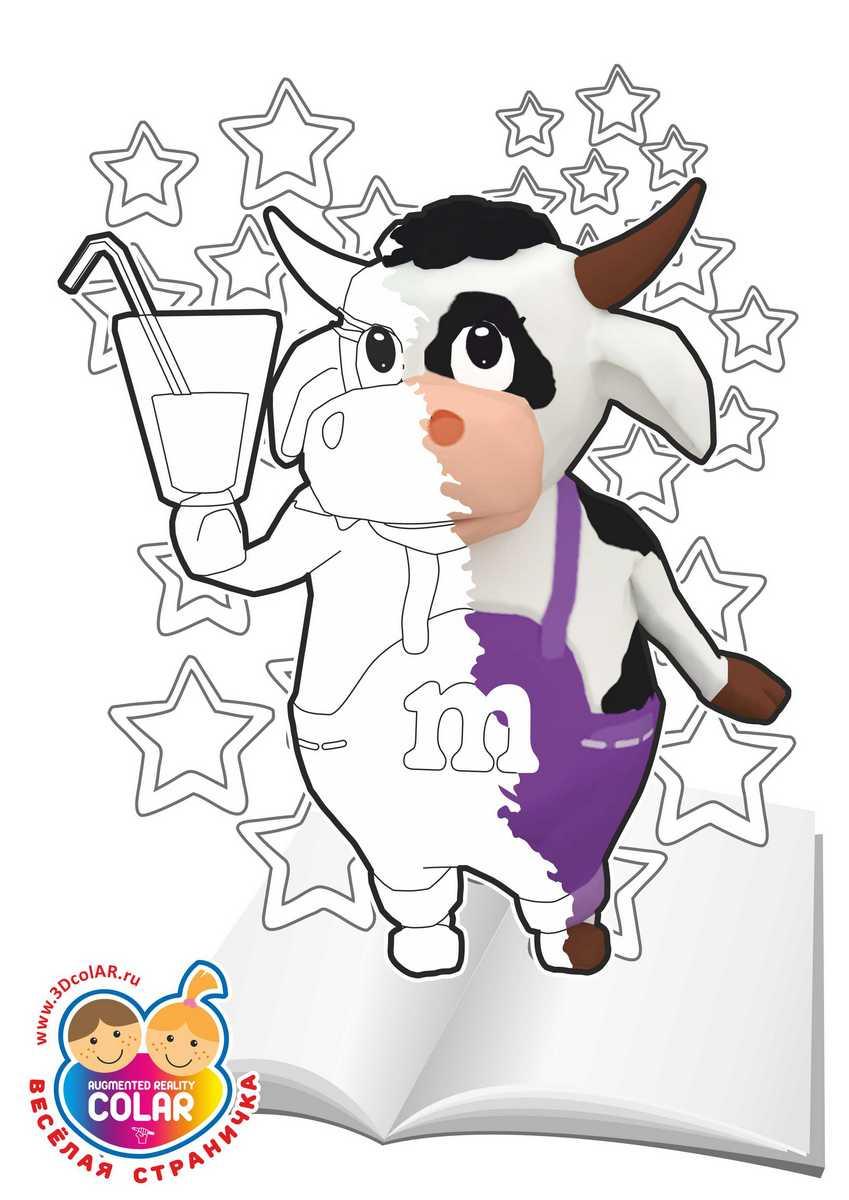 Корова-фокусница