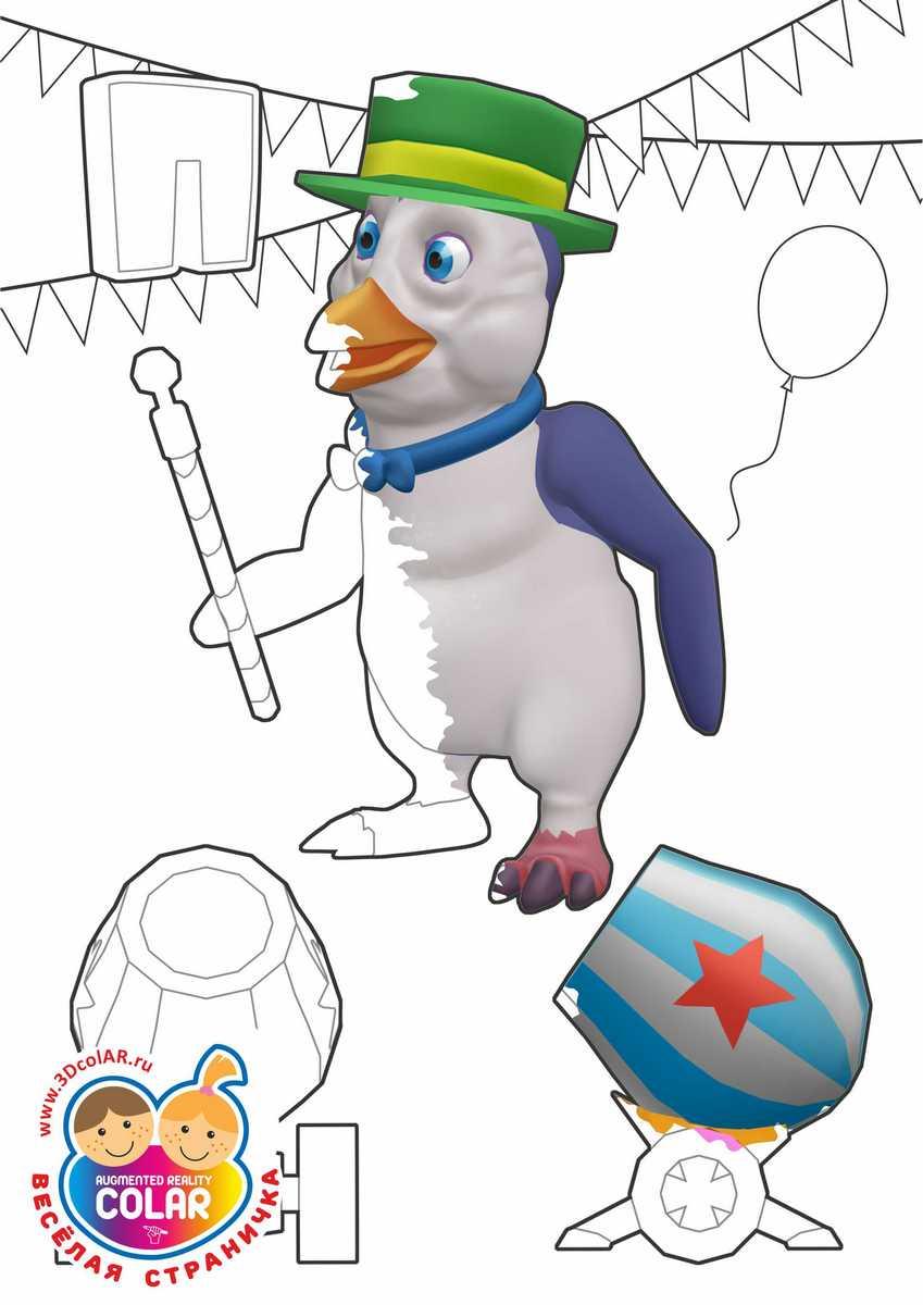 Пингвин Рикки