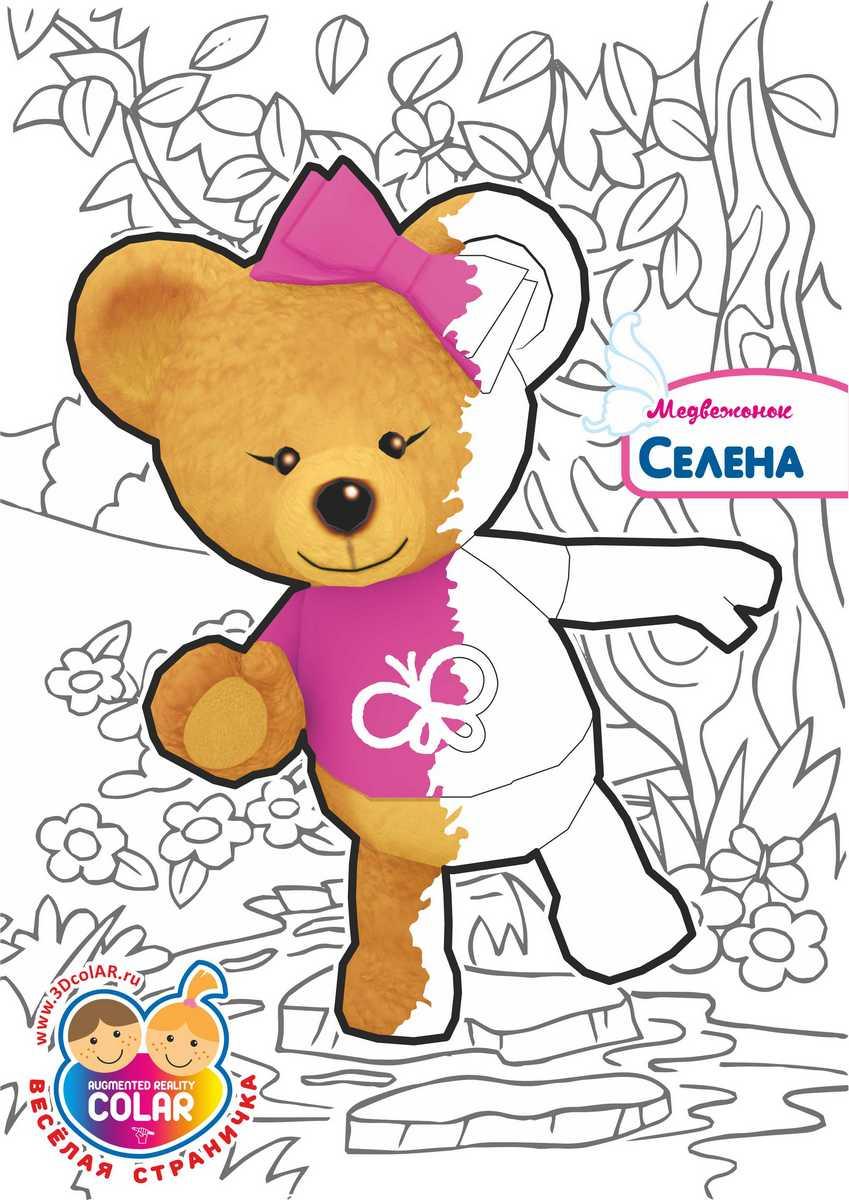 Медведица Селена